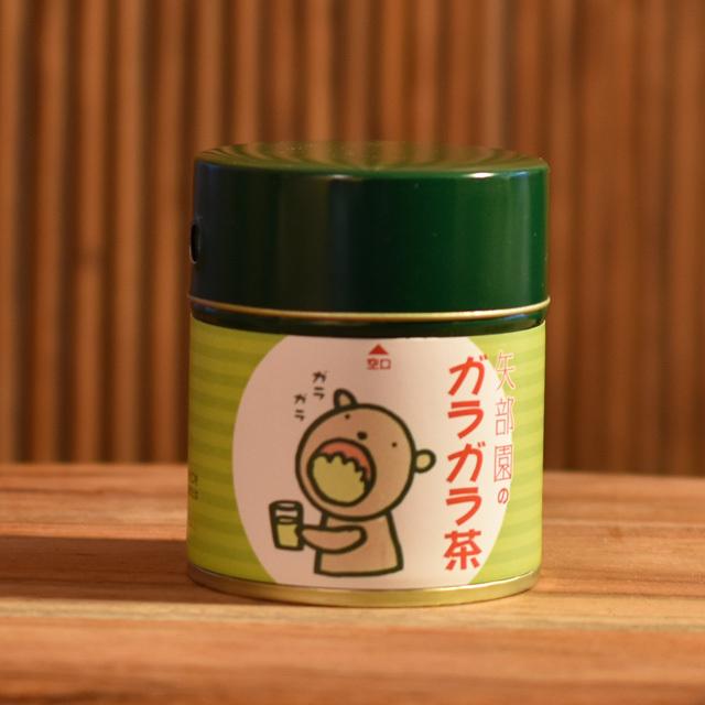 抹茶 ガラガラ茶