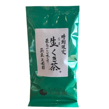 【季節茶】期間限定 生くき茶
