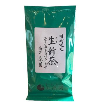 【季節茶】期間限定 生新茶