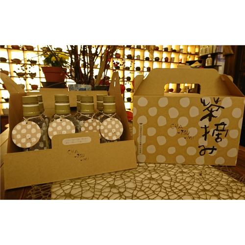 【最高のお茶の香りと旨味をお届け】茶摘み ボトル(8本 ギフト箱付き))