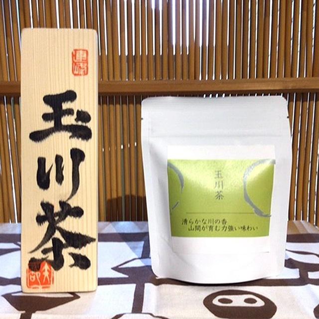 【2021年新茶】玉川茶(50g)