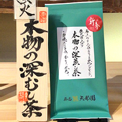 【2021年新茶】本物の深むし茶(100g)