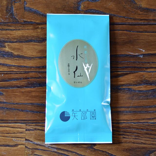 【煎茶】水仙1号