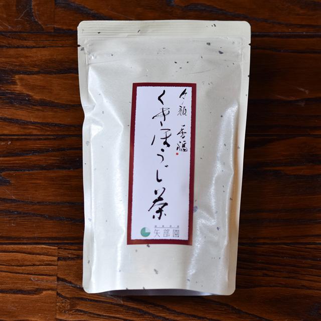 【ほうじ茶】夕顔 香福