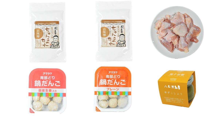 ちゃんこ鍋セット[冷凍]
