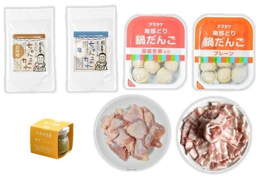 ちゃんこ鍋2種セット