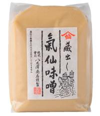 気仙味噌 白 1kg