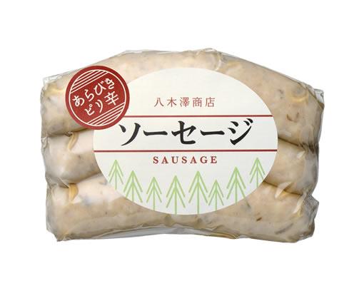 ソーセージ【あらびきピり辛】 [冷蔵] 40g・3本入