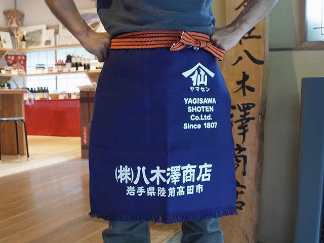 八木澤商店オリジナル帆前掛け