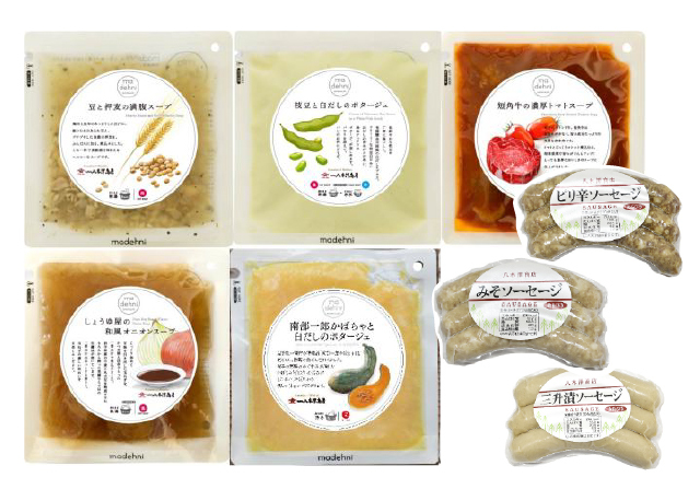 スープ5種とソーセージセット