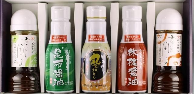 彩り調味料セット