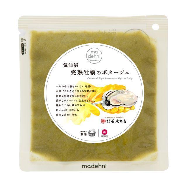 気仙沼 完熟牡蠣のポタージュ パッケージ