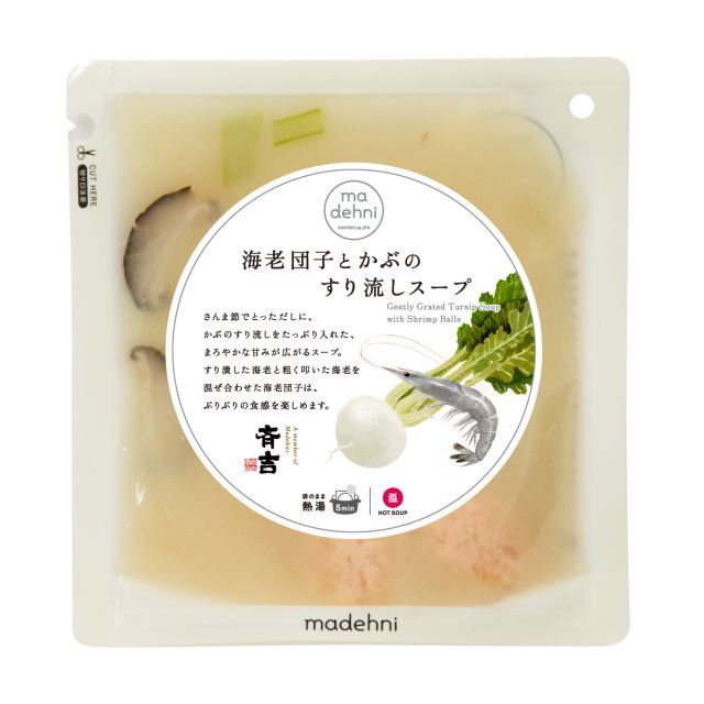 海老団子とかぶのすり流しスープのパッケージ