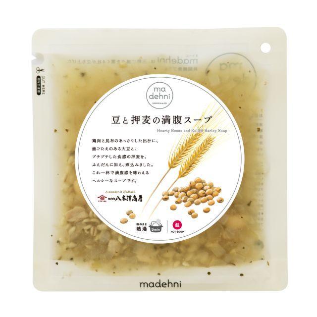 豆と押麦の満腹スープ パッケージ