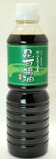 昆布醤油500ml