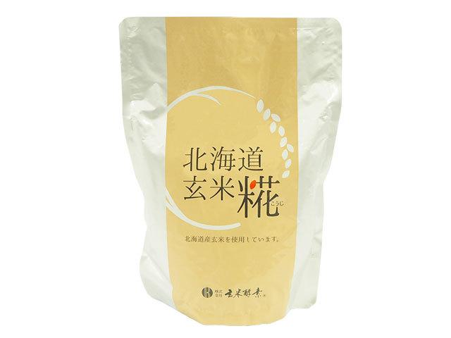 北海道玄米糀