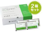 ハイゲンキ・スピルリナ 2箱セット