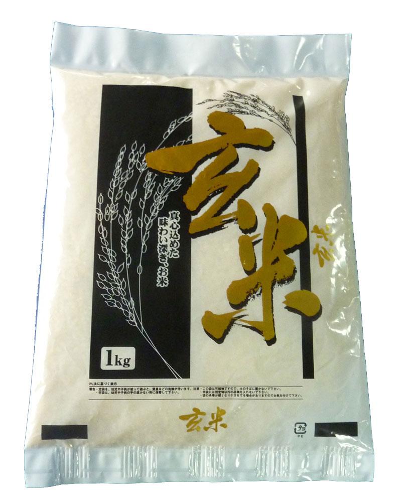 【送料無料お試し米】30年産山形県産ササニシキ玄米1kg