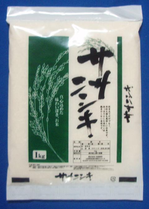 【送料無料お試し米】28年産山形県産ササニシキ白米1kg