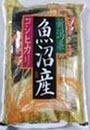 22年産新潟県魚沼産コシヒカリ白米5kg<myd>