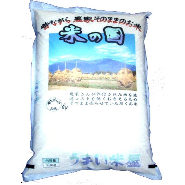 【お米券付き】【業務用】米の国未検査米 ササニシキ10kg