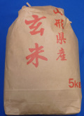 【送料無料】30年産山形県産あきたこまち玄米5kg