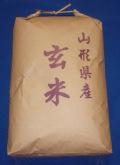 28年産山形県産ひとめぼれ玄米10kg