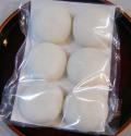 手作り 丸もち 12個入り (60g×12)