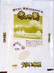 【業務用】 未検査米 コシヒカリ おためし米 3合(約420g)