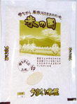 【業務用】 未検査米 コシヒカリ おためし米 2合(約280g)