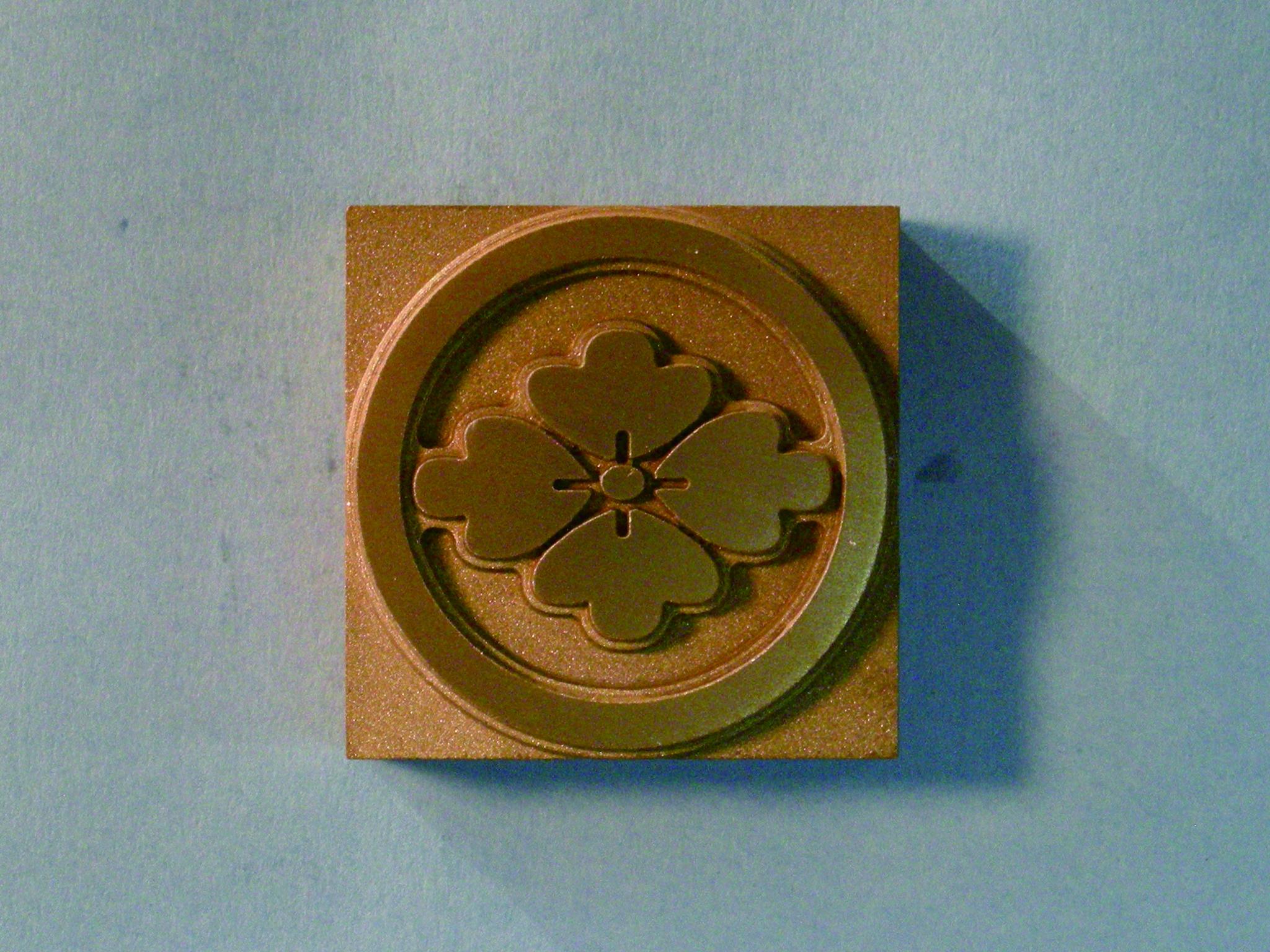 家紋焼印 『竹』