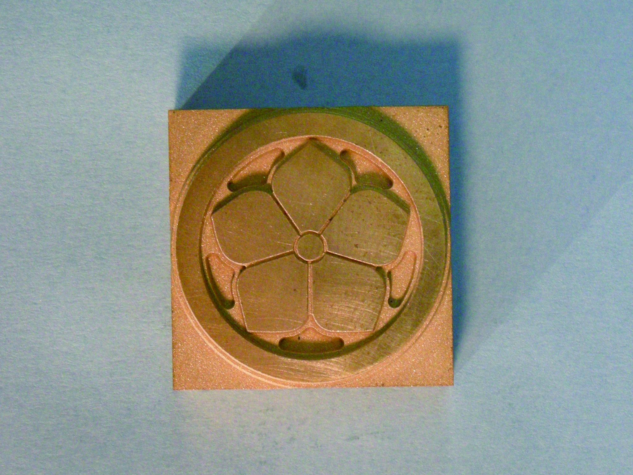 家紋焼印(既製品)