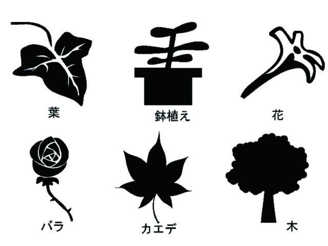 イラスト焼印(既製品)