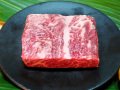 特選大判カルビ 200g (ブロック肉)
