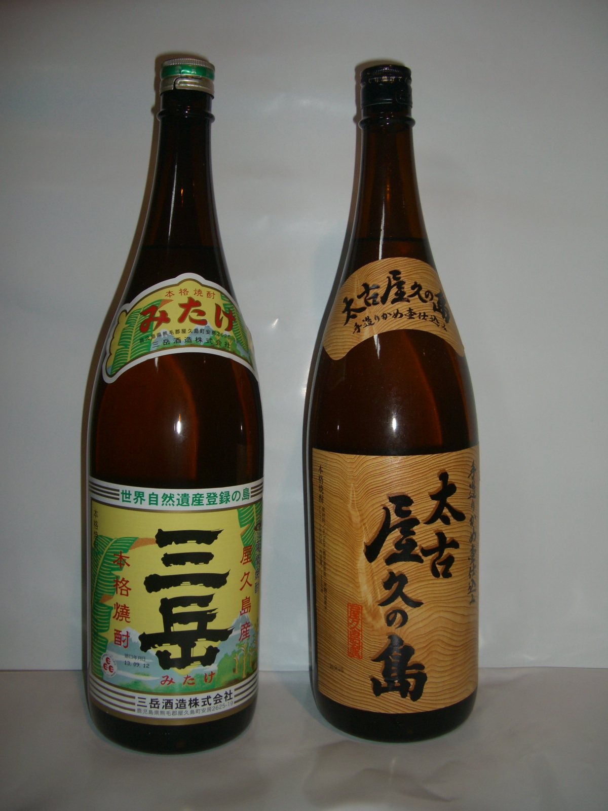 三岳・太古「屋久の島」