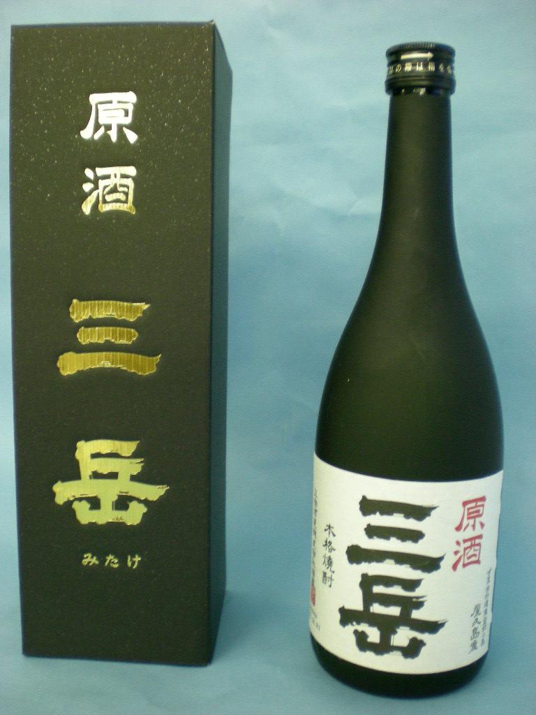 屋久島産本格焼酎「原酒 三岳」720mL