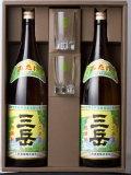 【屋久島産本格焼酎】「三岳」グラス2個付1800mL(2本組)【オリジナル化粧箱】