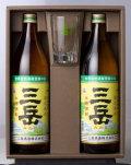 【屋久島産本格焼酎】「三岳」グラス付900mL(2本組)【オリジナル化粧箱】