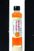 屋久島フルーツビネガーパッションフルーツ・ポンカン