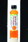 屋久島フルーツビネガータンカン