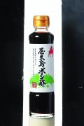 屋久島ポン酢