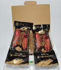 【屋久島伝統食品】サバブシ(2本入り×2パック)