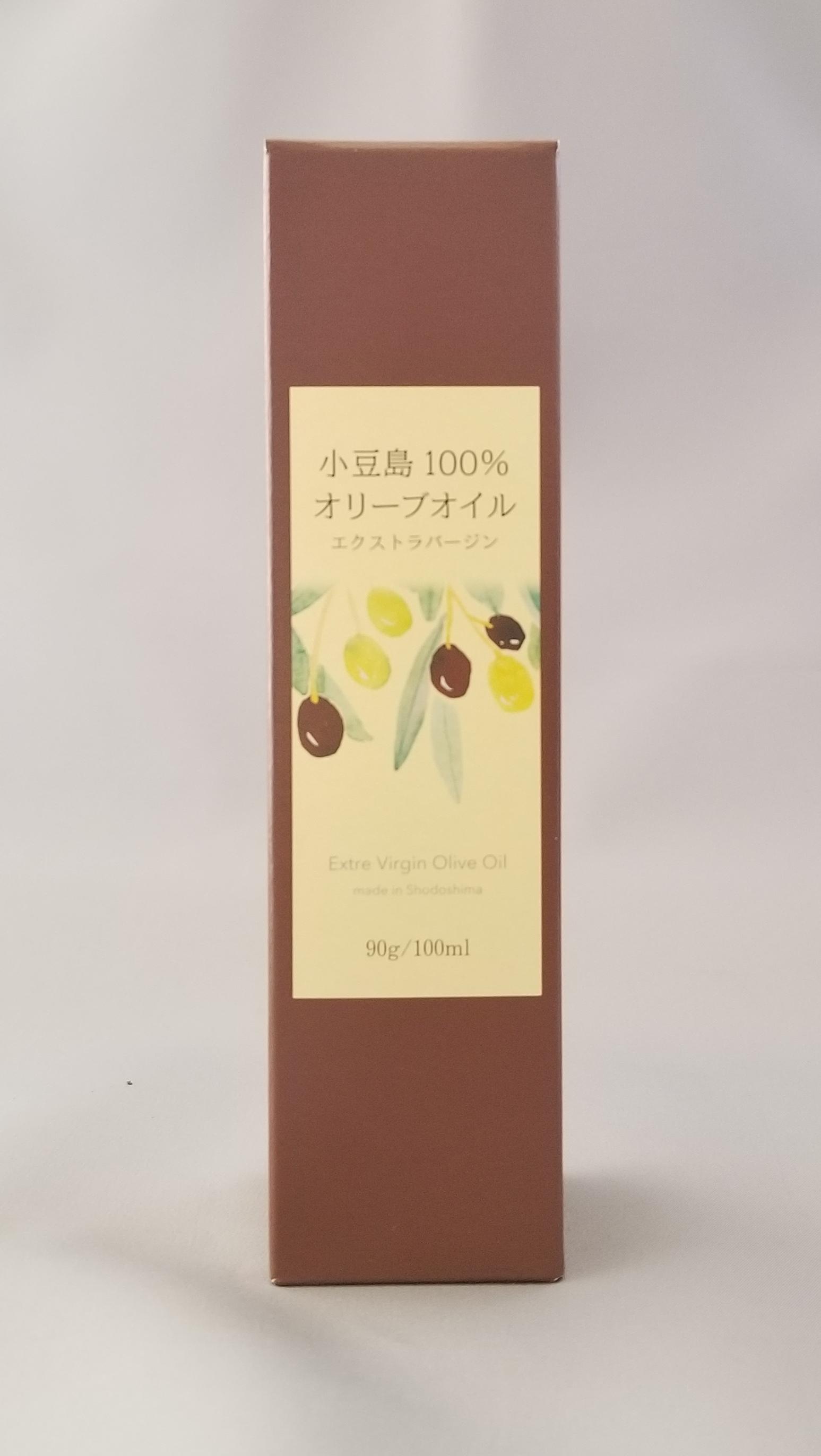 小豆島100%オリーブオイル90g×1本