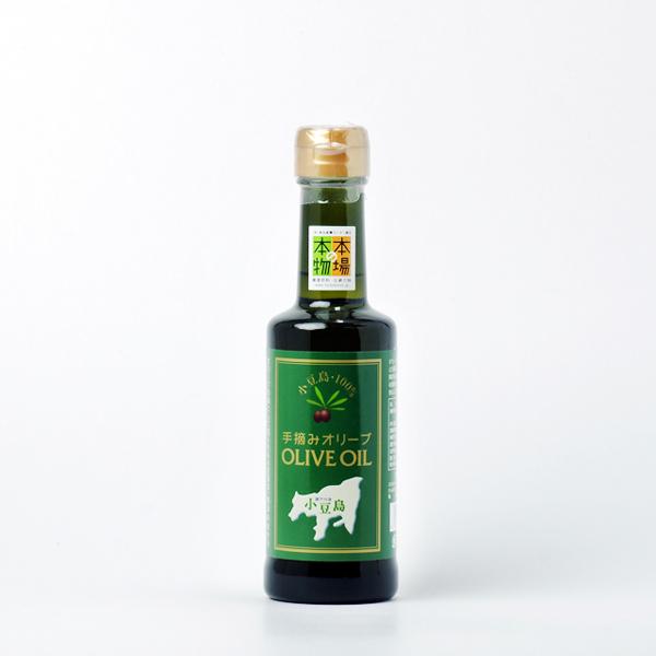 小豆島産100%オリーブ油 180g
