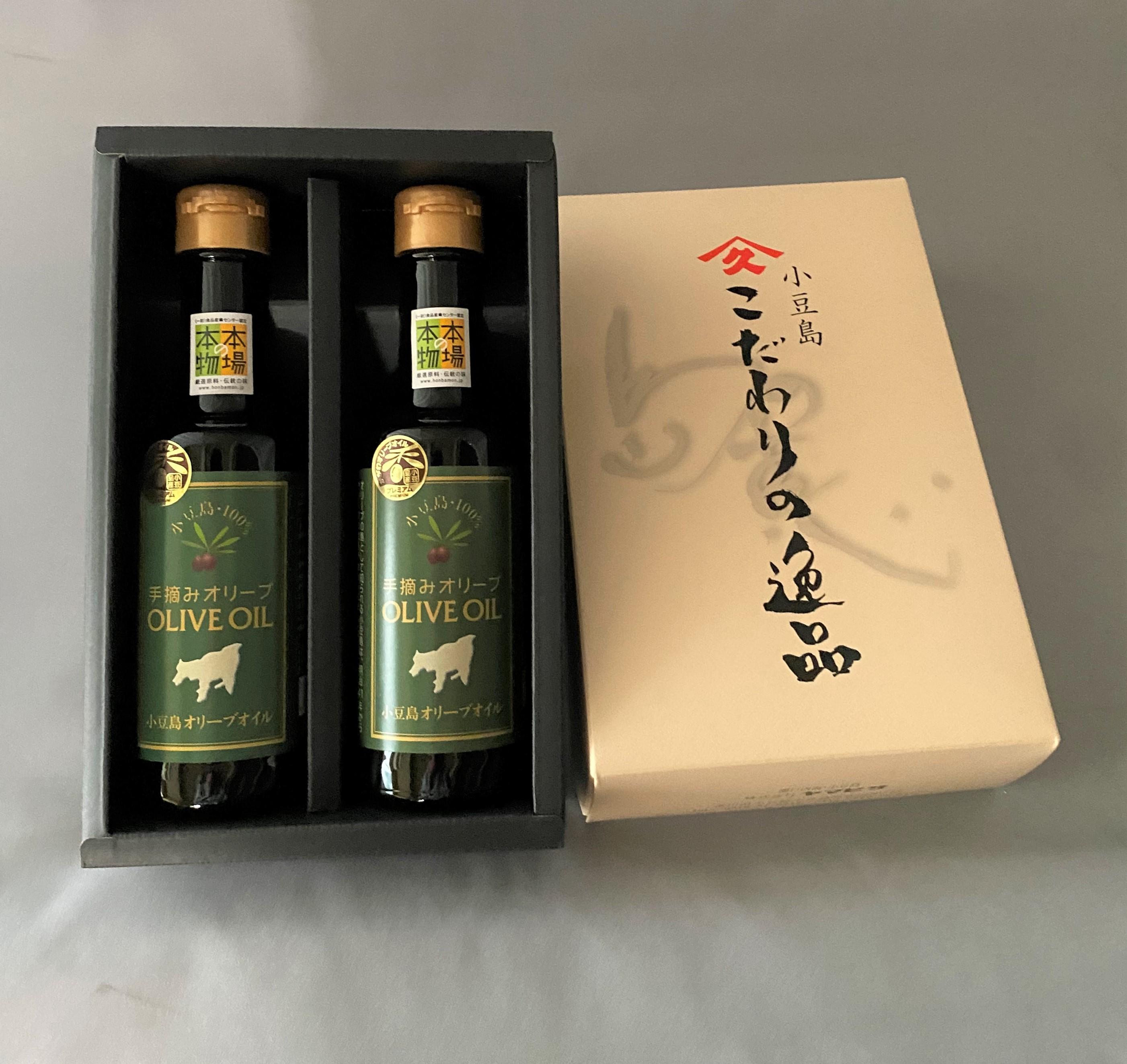 小豆島産100%オリーブ油 180g×2本ギフト