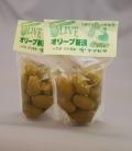 オリーブ新漬け85g(ジャンボカラマタ)×1個