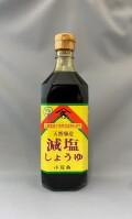 減塩醤油 500ml ×12本
