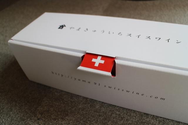 【ギフトボックスご注文の場合、ご希望に応じてお熨斗をおかけします】スイス柄ギフトボックス