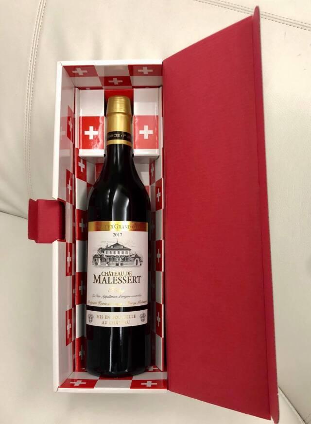 御中元・暑中お見舞い・残暑お見舞い贈答対応ギフトボックス入りお熨斗付き【スイス・ヴォ―州最優良格付けシャスラ種100%白ワイン】シャトー・ド・マルセール Chateau de Malessert 1er Grand Cru, Fechy La Cote AOC, 2017