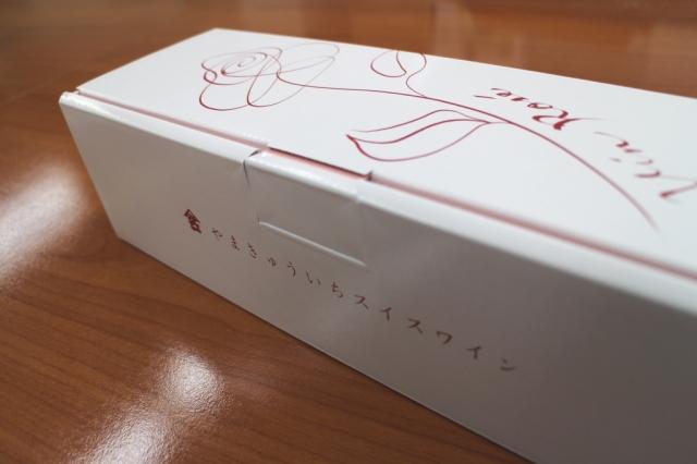 【ギフトボックスご注文の場合、ご希望に応じてお熨斗をおかけします】ロゼワイン用ギフトボックス